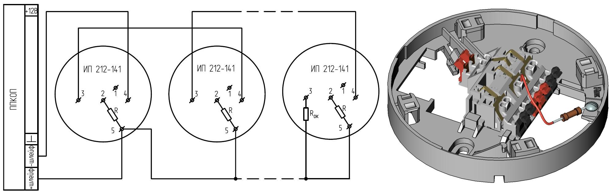 Ип-212-45 схема подключения